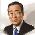 Outgoing UN Secretary-General Ban Ki-moon