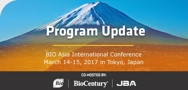 PROGRAM UPDATE: March 14-15, 2017, Tokyo Japan